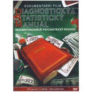 DVD DSM